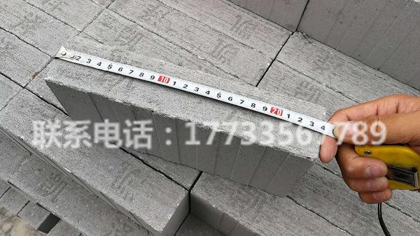 zheng压粉煤灰标zhuan6
