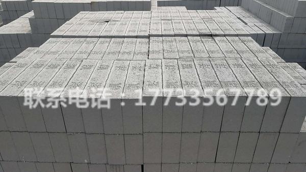 zheng压粉煤灰标zhuan5