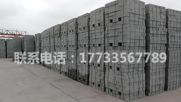 zheng压粉煤灰标zhuan4